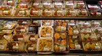 In Japan braucht man keine Angst haben zu verhungern, an jeder Ecke bekommt man feine Kleinigkeiten die einem den Tag versüßen. Gerade für Unterwegs machen sich die Bentoboxen hervorragend. Es […]