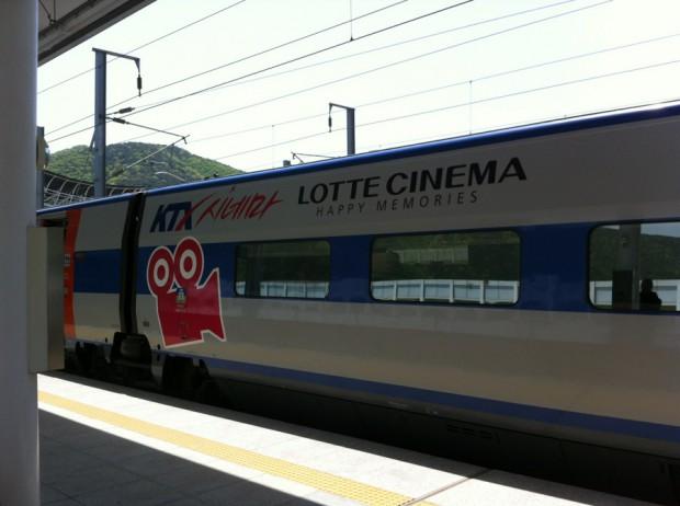 Cinema Train