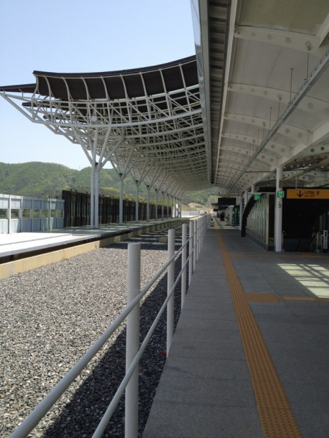 Moderne Bahnsteige
